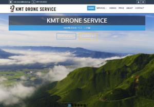 KMTドローンサービス
