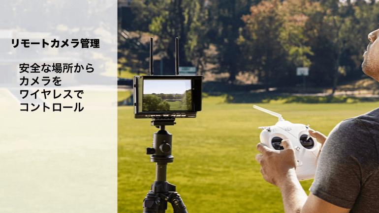 Blackmagic Micro Cinema Camera(ブラックマジックマイクロシネマカメラ)はリモートコントロールが可能