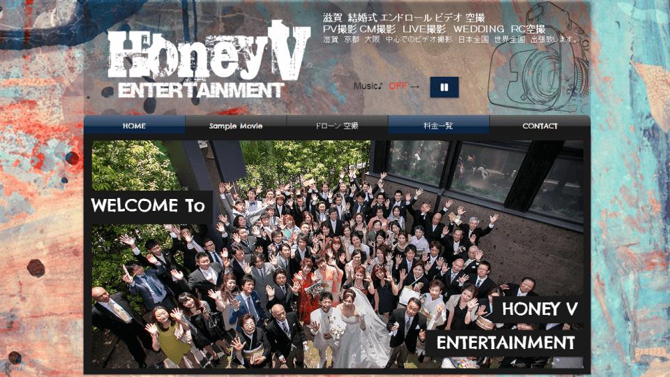 HoneyV様