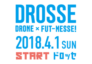 ドロッセ(仙台長町店・名取店)