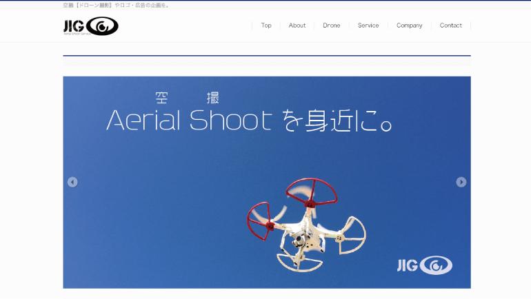 株式会社JIG様