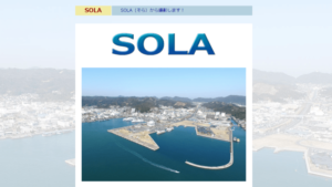 株式会社SOLA