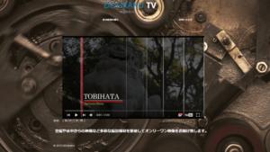 映像制作DOURAKU