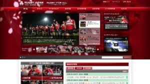 ラグビー日本代表がドローンを導入