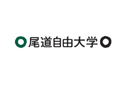 広島県のドローン学校 尾道自由大学 ゼロから始めるドローン空撮