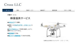 Cross_LLC様