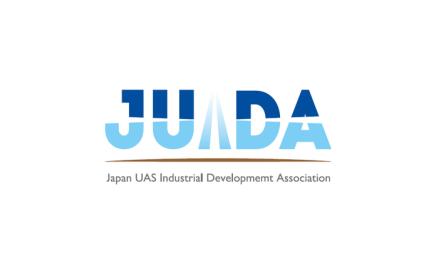 一般社団法人日本UAS産業振興協議会